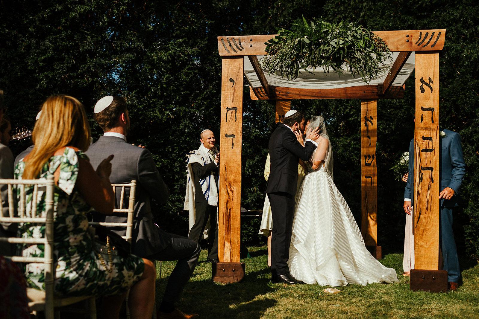 Jewish wedding ceremony in the garden