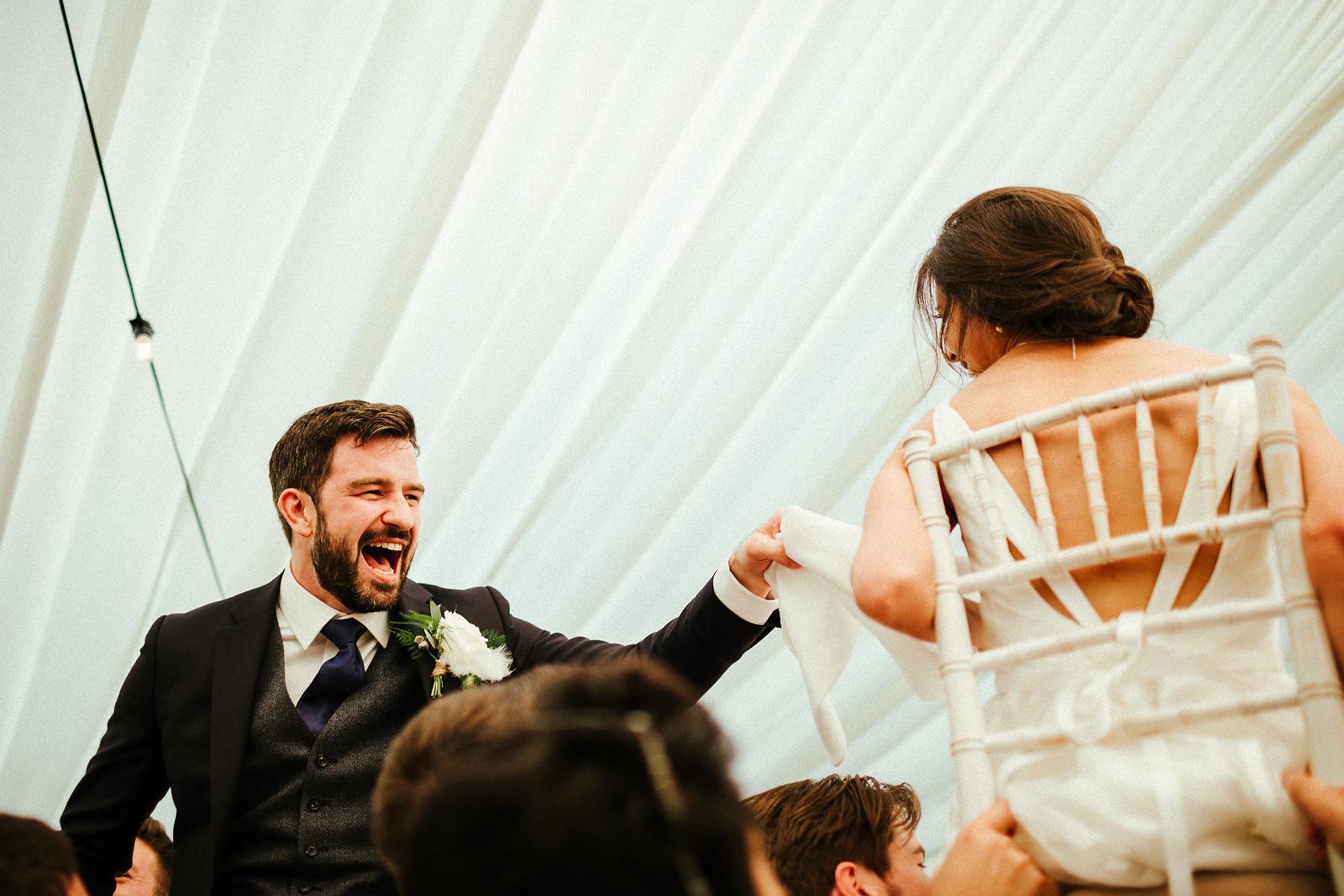 Jewish wedding first dance photo